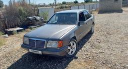 Mercedes-Benz E 220 1992 года за 1 300 000 тг. в Кызылорда