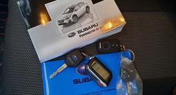 Subaru XV 2017 года за 10 300 000 тг. в Алматы – фото 4