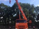 КАЗ  КС-55713-5К-4 2019 года в Атырау – фото 3