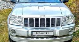 Jeep Grand Cherokee 2005 года за 5 800 000 тг. в Талдыкорган