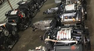 Ауди А6 С5 2.4 2.8 30клапанный Двигатель за 200 000 тг. в Нур-Султан (Астана)