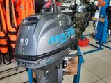 Лодочный мотор Mikatsu… за 604 450 тг. в Усть-Каменогорск – фото 5