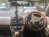 Toyota Vista 1994 года за 1 600 000 тг. в Алматы – фото 5