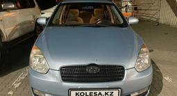 Hyundai Accent 2007 года за 3 100 000 тг. в Алматы