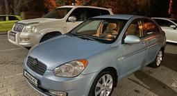 Hyundai Accent 2007 года за 3 100 000 тг. в Алматы – фото 2