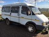 ГАЗ ГАЗель 2002 года за 999 999 тг. в Аксай
