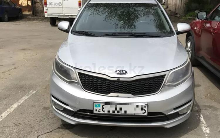 Авто прокат Прокат авто Автопрокат Аренда авто в Алматы