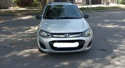 ВАЗ (Lada) 2194 (универсал) 2014 года за 3 000 000 тг. в Алматы – фото 2