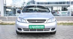 Chevrolet Lacetti 2012 года за 2 590 000 тг. в Уральск – фото 2