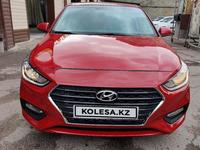 Hyundai Accent 2017 года за 3 499 900 тг. в Алматы