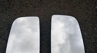 Стекло на зеркало за 10 000 тг. в Алматы