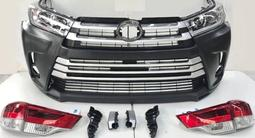 Рестайлинг комплект на Toyota Highlander XU50 c 2013-2016… за 700 000 тг. в Актобе