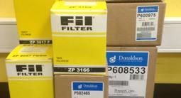 Комплект фильтров на JCB в Алматы
