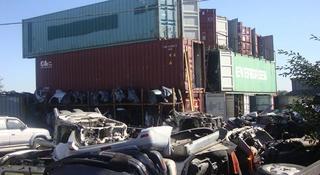 Авторазбор японских автомобилей из Японии и США в Алматы