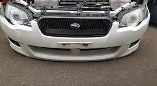 Ноускат Субару Легаси (Subaru Legacy) в Алматы