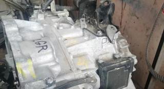 Акпп автомат коропка тойота авалон 3.5 2gr в Алматы