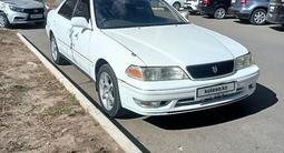 Toyota Mark II 1997 года за 2 850 000 тг. в Усть-Каменогорск