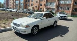 Toyota Mark II 1997 года за 2 850 000 тг. в Усть-Каменогорск – фото 4