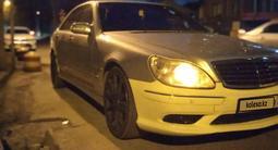 Mercedes-Benz S 55 2000 года за 4 800 000 тг. в Алматы – фото 2