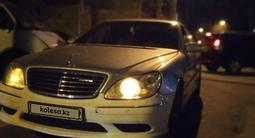 Mercedes-Benz S 55 2000 года за 4 800 000 тг. в Алматы – фото 3