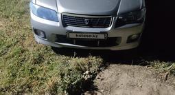 Nissan Avenir 1999 года за 1 500 000 тг. в Алматы – фото 2
