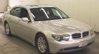 Привода на BMW за 30 000 тг. в Нур-Султан (Астана)