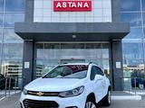 Chevrolet Tracker 2019 года за 7 700 000 тг. в Нур-Султан (Астана)