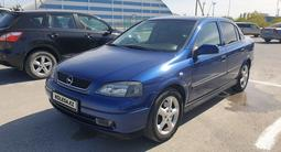 Opel Astra 2001 года за 2 500 000 тг. в Кызылорда