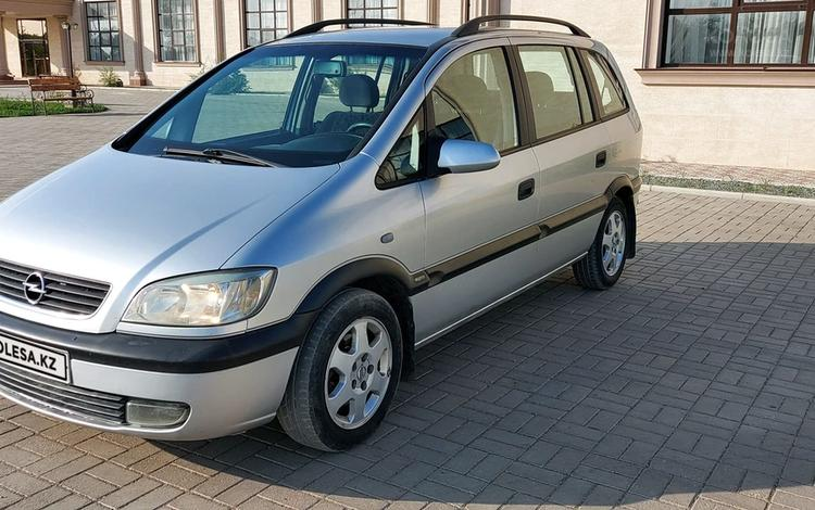 Opel Zafira 2001 года за 1 700 000 тг. в Уральск