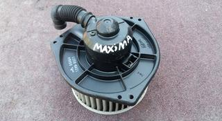 Моторчик печки Ниссан Максима А32 Nissan Maxima A32 за 12 000 тг. в Семей