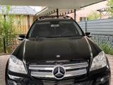 Mercedes-Benz GL 550 2006 года за 5 700 000 тг. в Нур-Султан (Астана) – фото 3