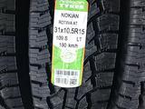 LT 31X10.50 R 15 109/S NOKIAN ROTIIVA A/T всесезонные шины. за 41 790 тг. в Алматы
