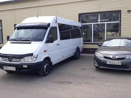 Пассажирские перевозки в Уральск