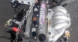 """Двигатель Toyota 2AZ-FE 2.4л Привозные """"контактные"""" двигателя 2AZ за 99 600 тг. в Алматы – фото 2"""