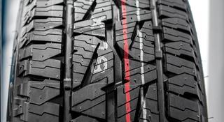 275/70 R16 Bridgestone Dueler A/T 001 за 43 999 тг. в Алматы