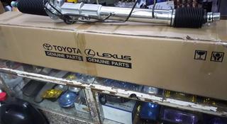 Рулевая рейка за 777 тг. в Семей