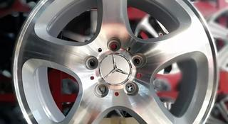 Новые диски р16 Mercedes E за 120 000 тг. в Алматы