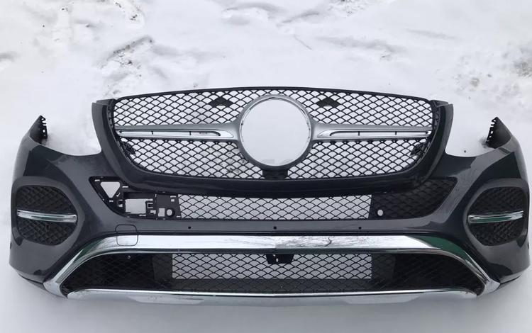 Бампер Mercedes GLE coupe W292 за 375 000 тг. в Алматы