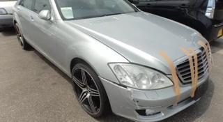 Авторазбор Mercedes Benz и BMW в Актау