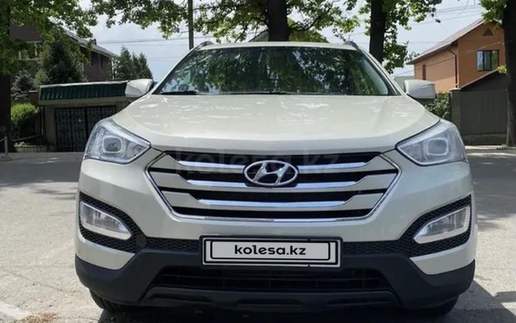 Hyundai Santa Fe 2013 года за 8 950 000 тг. в Алматы
