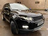 Land Rover Range Rover Evoque 2014 года за 12 500 000 тг. в Алматы