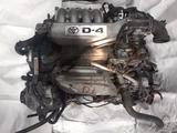 Двигатель акпп D4 привозной Japan за 35 000 тг. в Алматы