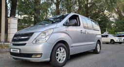 Hyundai Starex 2008 года за 4 700 000 тг. в Алматы