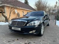 Mercedes-Benz S 500 2007 года за 6 500 000 тг. в Алматы
