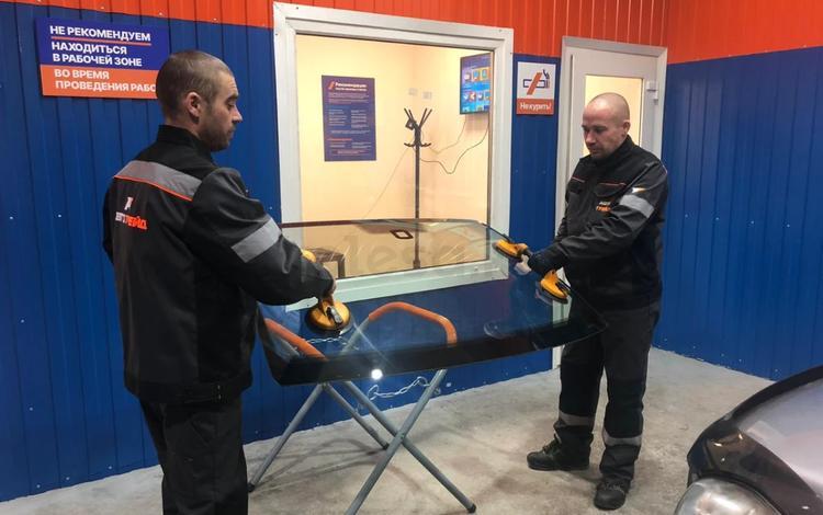 Стекло лобовое за 10 000 тг. в Алматы