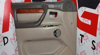 Обшивка Двери (Дверные карты) Передняя левая Lexus LX 470 в Алматы