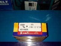 Mitsubishi запчасти двигатель (поршневые кольца) 4g64 за 8 000 тг. в Алматы