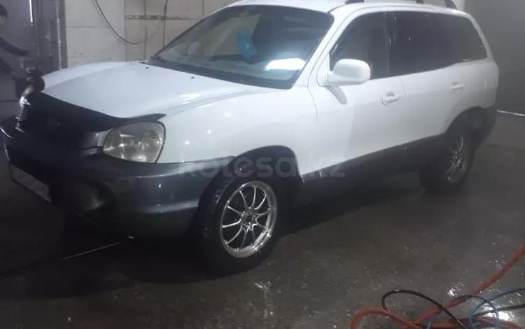 Hyundai Santa Fe 2004 года за 2 000 000 тг. в Актобе