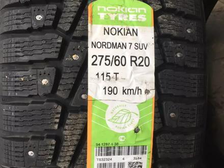 ШИНЫ 275/60 r20 115t HKPL Nordman 7 SUV за 60 000 тг. в Алматы