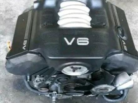 Привозной двигатель на Ауди а6 30 клапанный за 260 000 тг. в Нур-Султан (Астана)